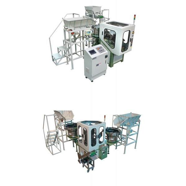 Hopper And Packaging Equipment