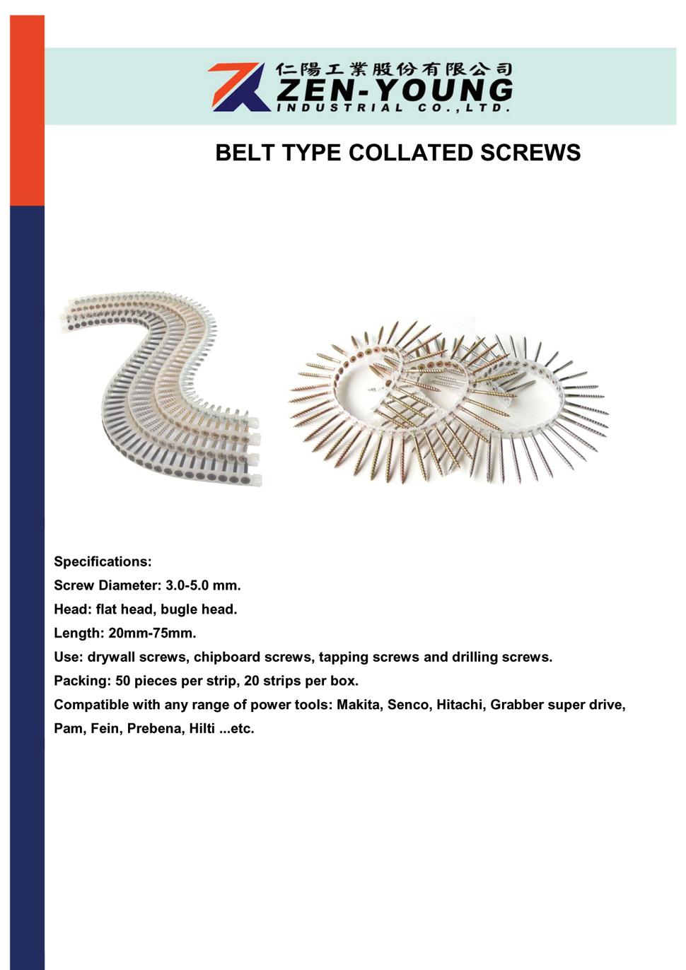 Belt Type Collated Screws(C13) - Zen-Young Industrial Co , Ltd