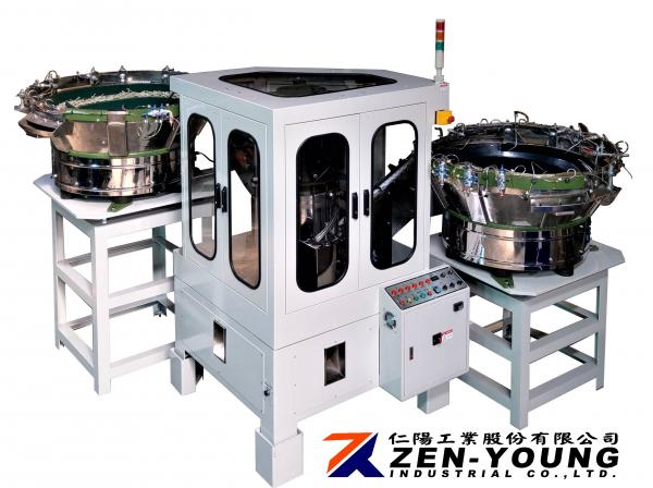 Plastic Insulation Pin Assembly Machine