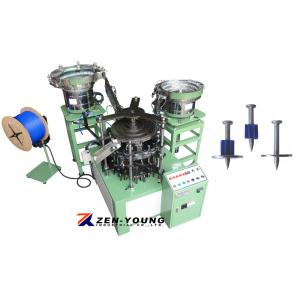 Drive Pin & Plastic Flute & Metal Washer Assembly  Machine